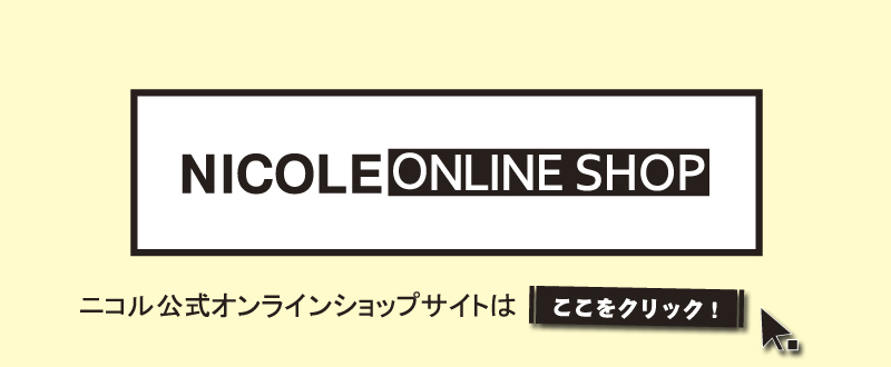online shop nicole offcial website